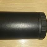 Noga metalowa w kolorze lakier czarny z możliwością regulacji wysokości (ok. 2cm). Średnica nogi 60mm. Wysokość 820mm. Wyrób umożliwiający...